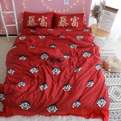 纯棉卡通床上用品全棉宿舍儿童史努比暴富旺仔发财猪芝麻街四件套 1.2m(4英尺)床 旺仔