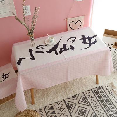 美少女心泫雅风小飞象猪猪卡通可爱桔子亚麻棉麻桌布盖布茶几布 尺寸一:70*70cm 小仙女
