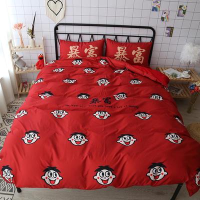纯棉款美少女心卡通可爱扭蛋机小飞象暴富猪史努比达菲熊面包超人爆款宿舍单双人床三四件套 1.2m床单款三件套 暴富仔