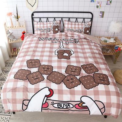 纯棉款美少女心卡通可爱扭蛋机小飞象暴富猪史努比达菲熊面包超人爆款宿舍单双人床三四件套 1.2m床单款三件套 小熊饼干