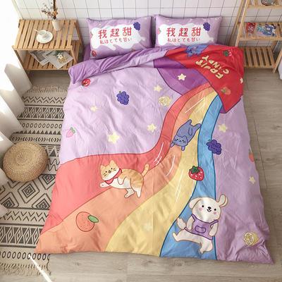 2020新款棉款美少女心卡通可爱星黛露芭蕾兔彩虹小怪兽猫和老鼠史努比爆款宿舍单双人床三四件套 1.2m床单款三件套 彩虹甜糖