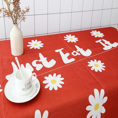 2020新款-超级无敌少女心的亚麻桌布 70*70cm 雏菊