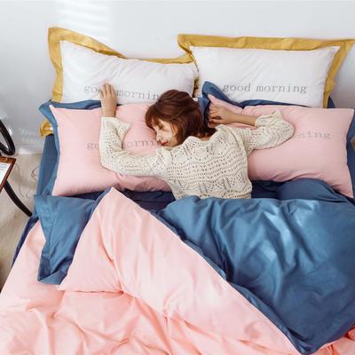 【春夏新款】 简约-初见 1.2m(床三件套 初见粉