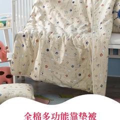多米兔婴童用品儿童被 靠垫被 折叠40*40CM 展开120*150CM 船长家族