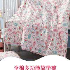 多米兔婴童用品儿童被 靠垫被 折叠40*40CM 展开120*150CM 甜品屋