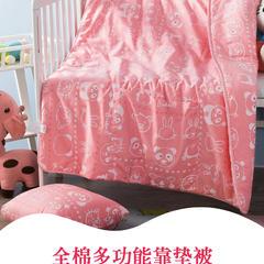 多米兔婴童用品儿童被 靠垫被 折叠40*40CM 展开120*150CM 童真之旅
