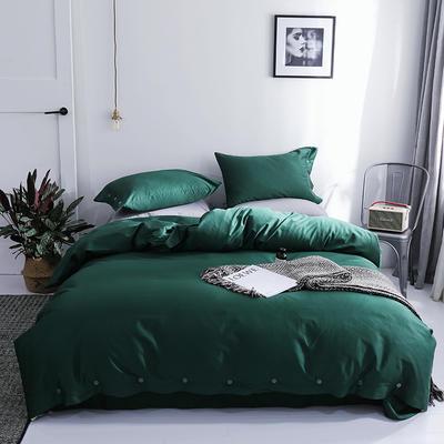 長絨棉60S支全棉紐扣款純色四件套2019新品床單款 1.5m(5英尺)床 魔法綠