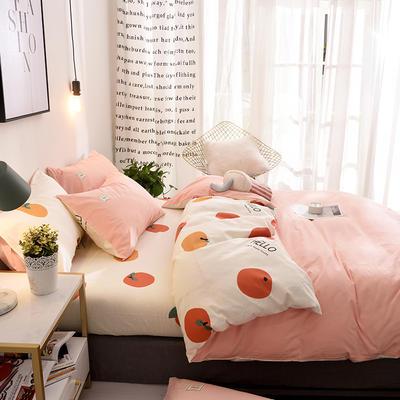 2020春夏新品ins北欧简约全棉印花水洗棉网红民宿被套床单宿舍四件套 1.2m(4英尺)床 快乐水果
