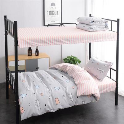 13372新款纯棉全棉简约单人大学生宿舍条格0.9m床上下铺学生三件套 床单款三件套1.2m(4英尺)床 莱茵小镇