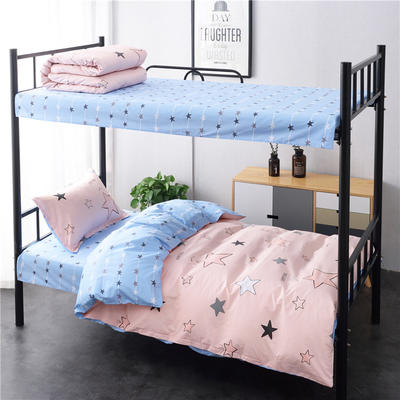 13372新款纯棉全棉简约单人大学生宿舍条格0.9m床上下铺学生三件套 床单款三件套1.2m(4英尺)床 星空