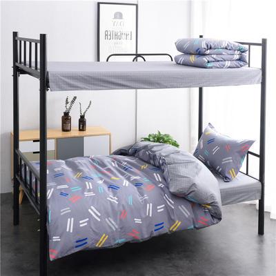 13372新款纯棉全棉简约单人大学生宿舍条格0.9m床上下铺学生三件套 床单款三件套1.2m(4英尺)床 休闲时光
