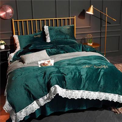 ins网红新款秋冬加厚保暖蕾丝花边款纯色宝宝绒水晶绒绣花四件套 床单款1.8m(6英尺)床 祖母绿