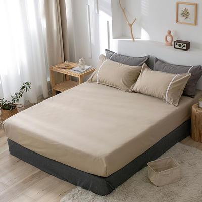 2020新款-全棉水洗棉纯色系列单品床笠 150cmx200cm 简约咖