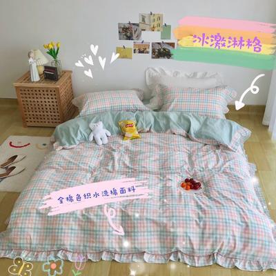 2020新品-全棉色织水洗棉ins风公主款荷叶边网红款纯棉四件套 床单款四件套1.5m(5英尺)床 冰激凌格