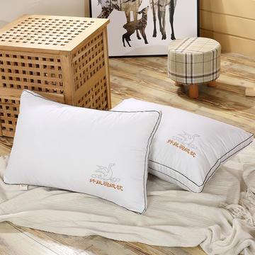 2017 新款高弹棉压缩枕系列纤丝羽绒枕