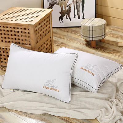 2017 新款高弹棉压缩枕系列纤丝羽绒枕 白色