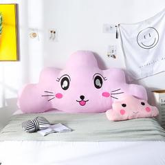 2018新款 纯棉独家专版超萌云朵大靠背 150*80 粉色