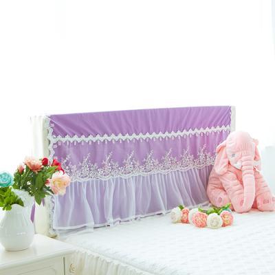 2017 新款水晶之恋-床头罩 1.5米 浪漫紫