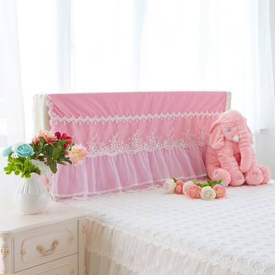 2017 新款水晶之恋-床头罩 1.2米 水粉色