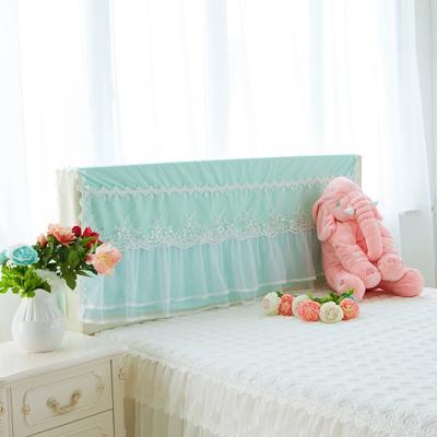 2017 新款水晶之恋-床头罩 1.2米 水绿色