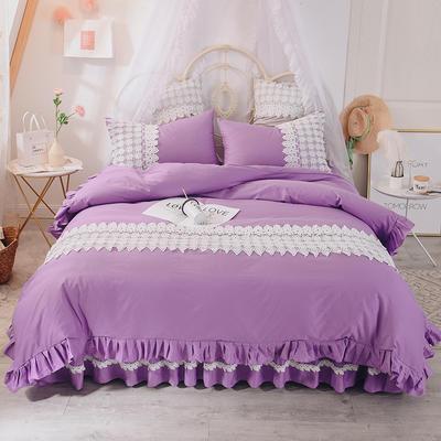 2019-新品床裙四件套-爱莎系列 1.2m床(三件套) 浪漫紫