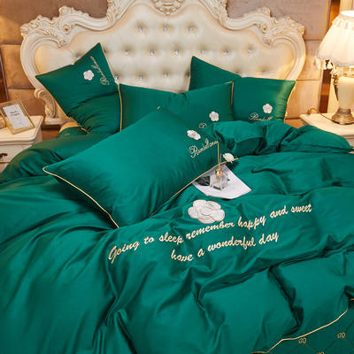2020新款-60支长绒棉山茶花系列-床裙款四件套 床裙单层1.5米被套200*230cm 3..墨绿