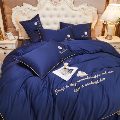 2020新款-60支长绒棉山茶花系列-床裙款四件套 床裙单层1.5米被套200*230cm 6.宝蓝