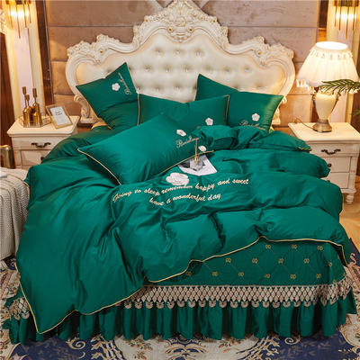 2020新款-60支长绒棉山茶花系列--床盖款四件套 床盖款四件套1.8m床盖270*250 墨绿
