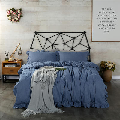 水洗棉床裙款四件套系列(牛仔蓝) 1.8m(6英尺)床 牛仔蓝