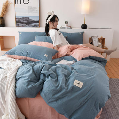 2019新款全棉水洗棉四件套 1.2m床单款三件套 深蓝粉