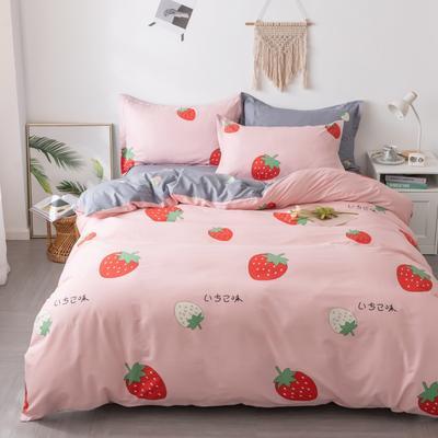 2020新款全棉12868单被套 180x220cm 甜心草莓