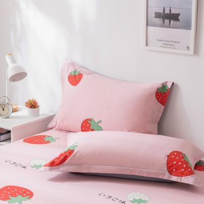 2020新款全棉12868床单枕套 48cmX74cm 甜心草莓