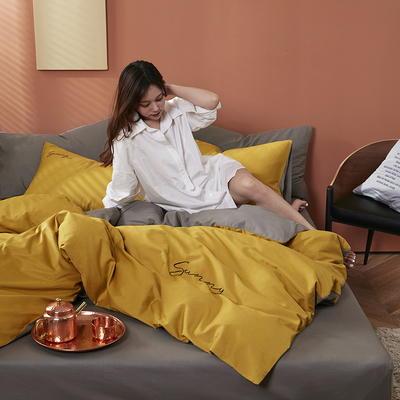 2020新款全棉133X72纯色刺绣四件套 1.2m床单款三件套 姜黄+绅士灰