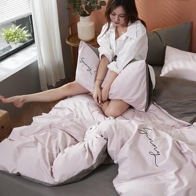 2020新款全棉133X72纯色刺绣四件套 1.2m床单款三件套 奶油粉+高级灰