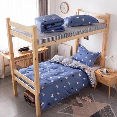 2020新款全棉学生宿舍三件套 1.2m床单款三件套(床单150X230) 爱巢