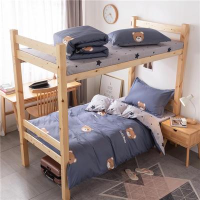 2020新款全棉学生宿舍三件套 1.2m床单款三件套(床单130X230) 布朗熊