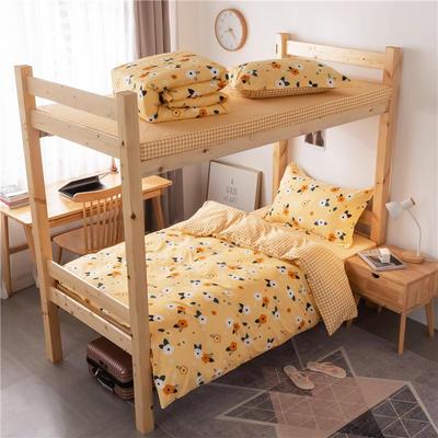 2020新款全棉学生宿舍三件套 1.2m床单款三件套(床单150X230) 花香蜜语