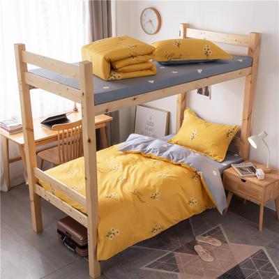 2020新款全棉学生宿舍三件套 1.2m床单款三件套(床单150X230) 花香清新 黄