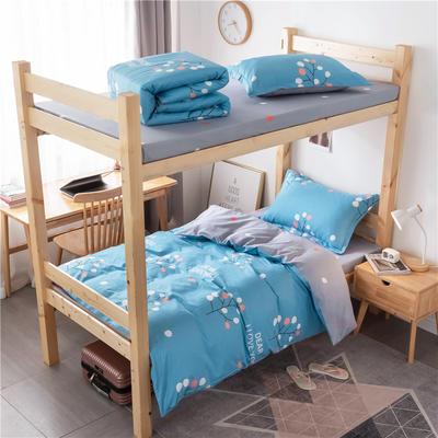 2020新款全棉学生宿舍三件套 1.2m床单款三件套(床单150X230) 记忆柔情