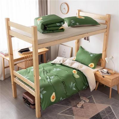 2020新款全棉学生宿舍三件套 1.2m床单款三件套(床单150X230) 牛油果
