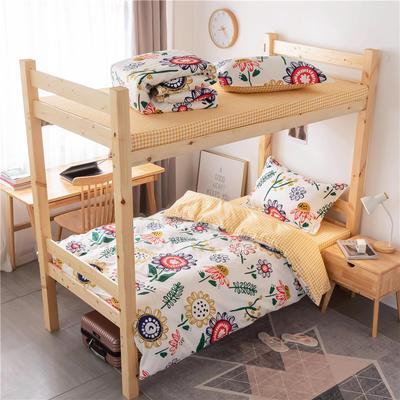 2020新款全棉学生宿舍三件套 1.2m床单款三件套(床单130X230) 太阳花