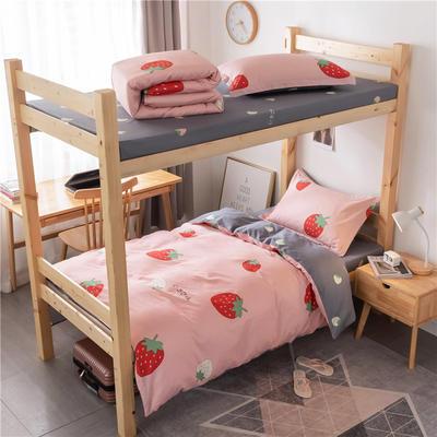 2020新款全棉学生宿舍三件套 1.2m床单款三件套(床单150X230) 甜心草莓