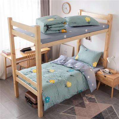 2020新款全棉学生宿舍三件套 1.2m床单款三件套(床单150X230) 香奈 绿