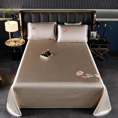 2021新款冰丝凉席刺绣床单款 245X250cm三件套 草莓咖色
