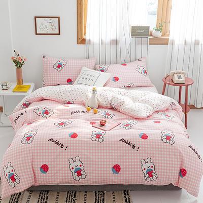 2019新款-13070全棉四件套 床单款三件套1.2m(4英尺)床 卡维尔