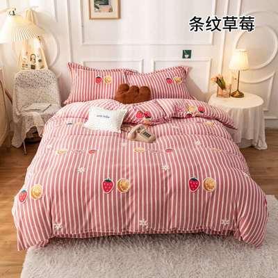 2020新款印花牛奶绒四件套 1.2m床单款三件套 条纹草莓