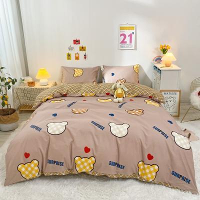 2021新款-全棉四件套 1.2m床单款三件套 空间