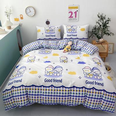 2021新款-全棉印花四件套 1.5m床单款四件套 微笑时光