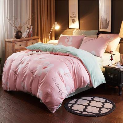 A版棉+B棉水晶绒四件套 小号(1.35m床及以下) 幸福朵朵粉