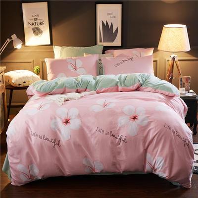 2018新品A版全棉B版水晶绒四件套 1.2m(4英尺)床三件套 幸福朵朵粉